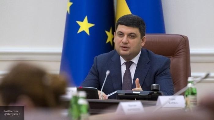 Гройсман обвинил СБУ и МВД в подготовке провокаций против него и членов Кабмина