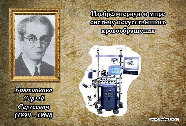 Физик, электротехник, изобретатель, известный как русский создатель радио