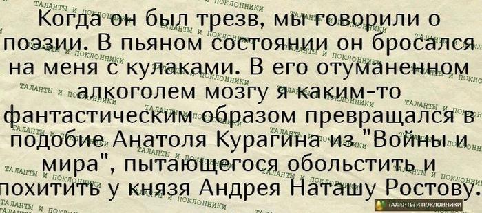Из воспоминаний М.Г. Стуруа о  В.С. Высоцком