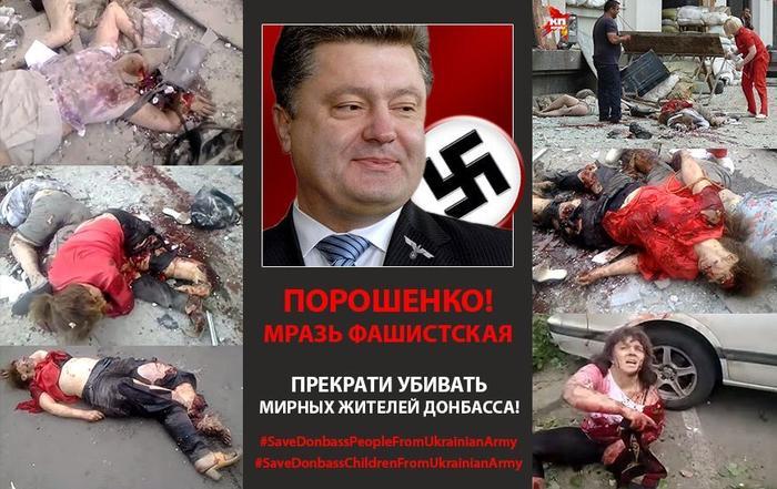 Вопрос к вате: а почему кровавая фашистская хунта все еще не в Гааге ? 5506686-913365