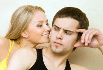 знакомства с женщинами в москве мужчина может быть женат