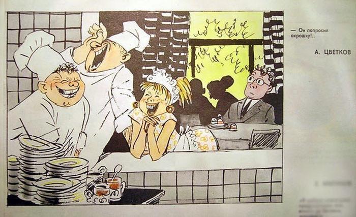 Про советскую еду СССР, продукты питания, реклама