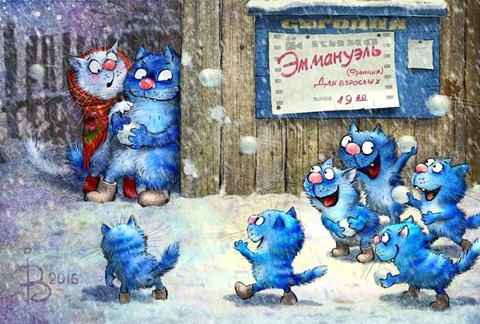 Синие мурлыки от российской художницы