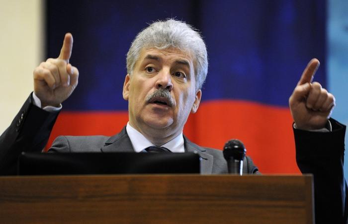 Павел Грудинин. Фото: ©РИА Новости/Сергей Пивоваров