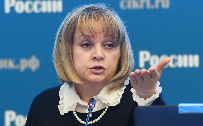 Фото: © РИА Новости/Алексей Куденко