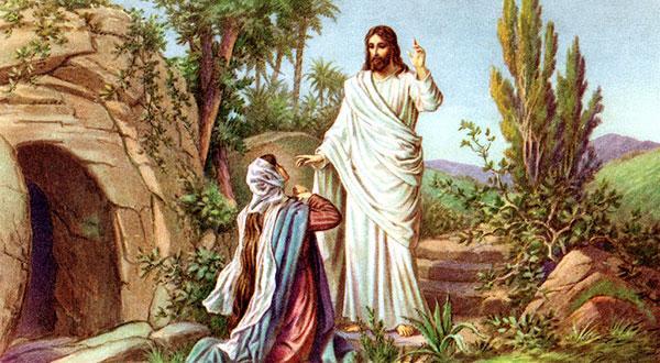 Картинки по запросу Христос явился Марии Магдалине?