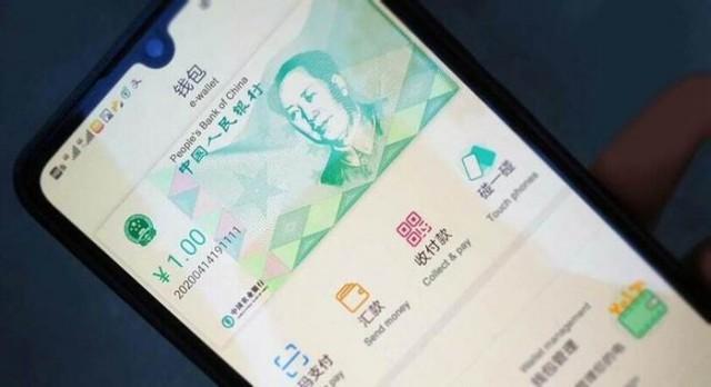"""Китай хочет ввести """"срок годности денег"""""""