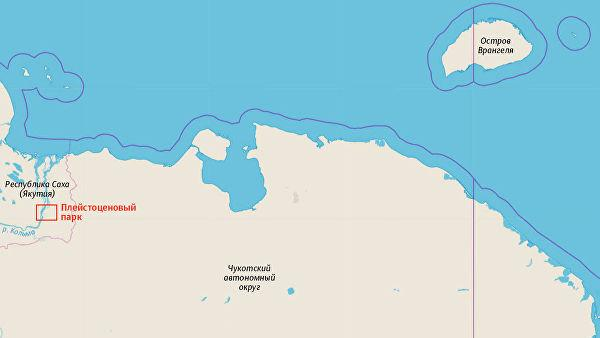 Плейстоценовый парк на карте