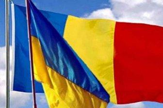 Новый враг: Киев подозревает Румынию в расколе Украины