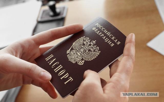 Госдума рассмотрит проект о репатриации белорусов и украинцев