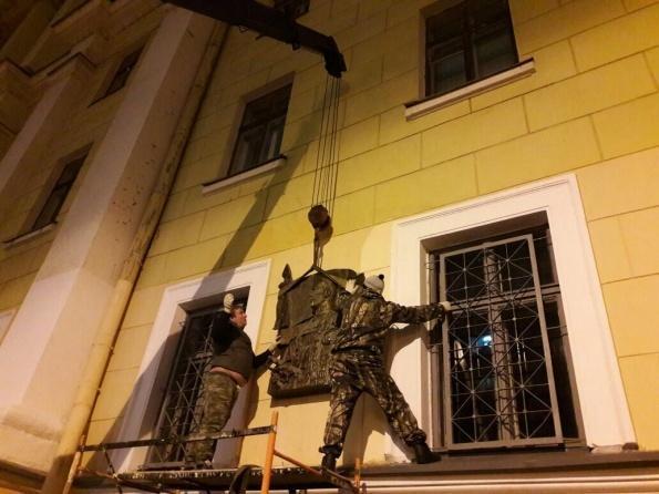 Маннергейм, демонтаж|Фото:  РВИО