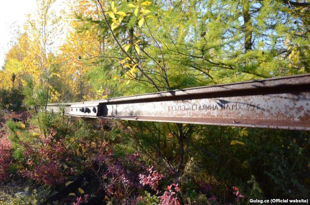Участок заброшенной железной дороги Салехард-Игарка