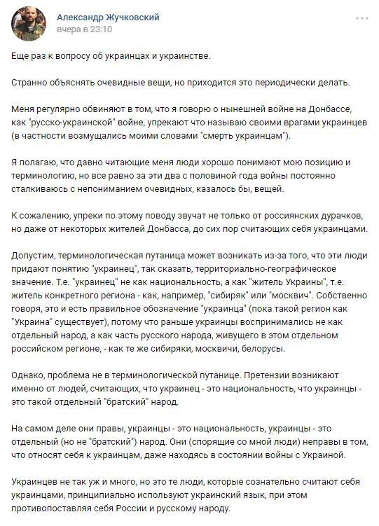 Как выглядит российский нацизм в XXI веке
