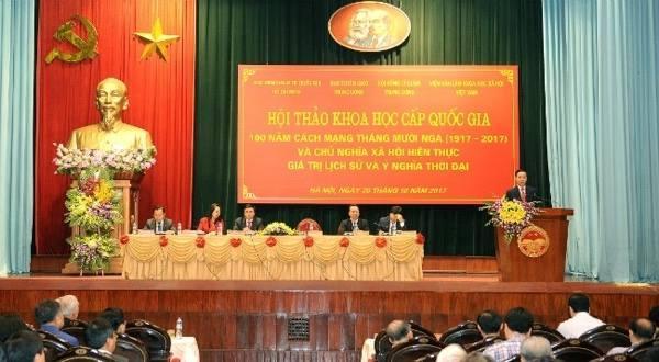 ==!!!100-летие Великого Октября во Вьетнаме
