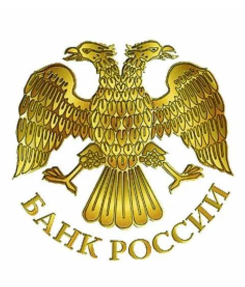 Это символика Банка России. Просто похожа на герб.