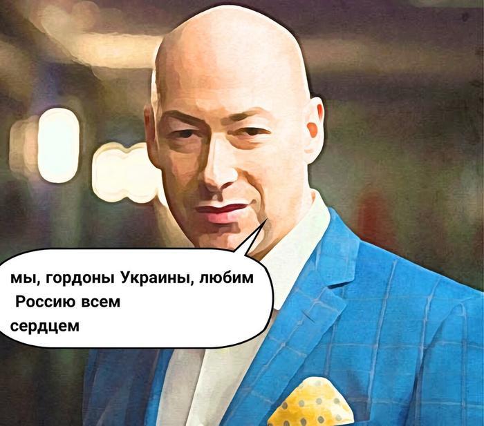 Будущее интервью Кравчука Гордону