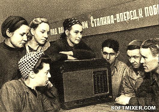 Когда радио в СССР было под запретом.