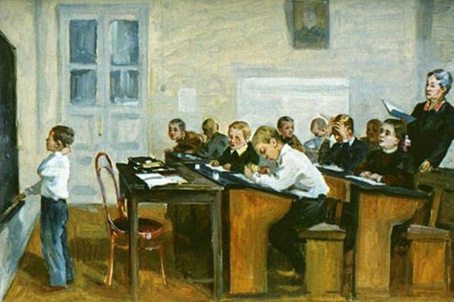 И. Тихий. Экзамен. 1957