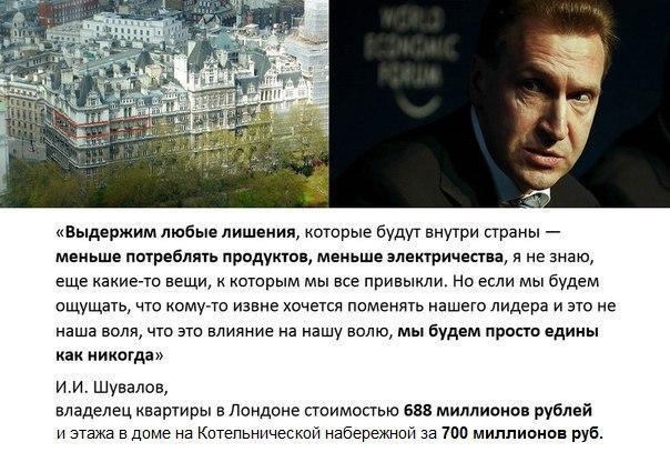 Скромное обаяние московской буржуазии
