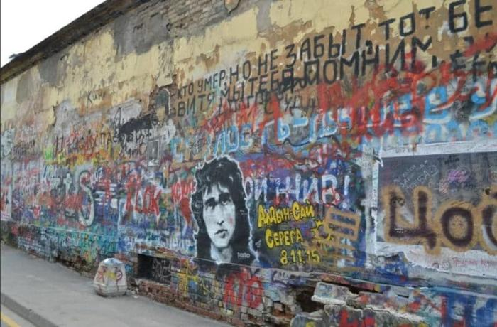 Стена цоя в севастополе фото
