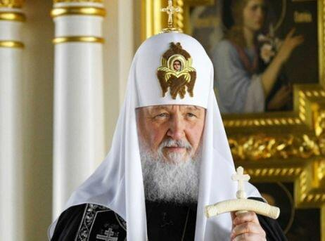 Патриарх Кирилл \