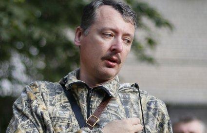Игорь Стрелков: Невесёлые мысли