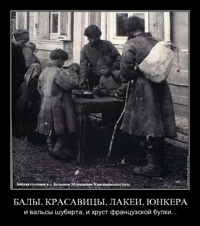 Если Владимир Ульянов – «Бланк», то почему Николай Гольштейн-Готторп – «Романов»? Хрустобулочникам посвящается.