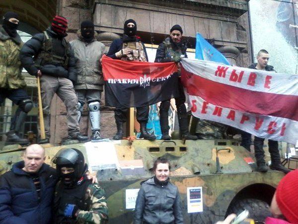«Правый сектор»* готов вместе с Лукашенко бороться против России