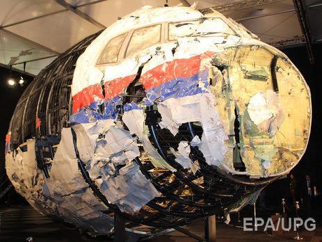 Группа Bellingcat опубликовала еще один доклад о крушении рейса MH17 на Донбассе