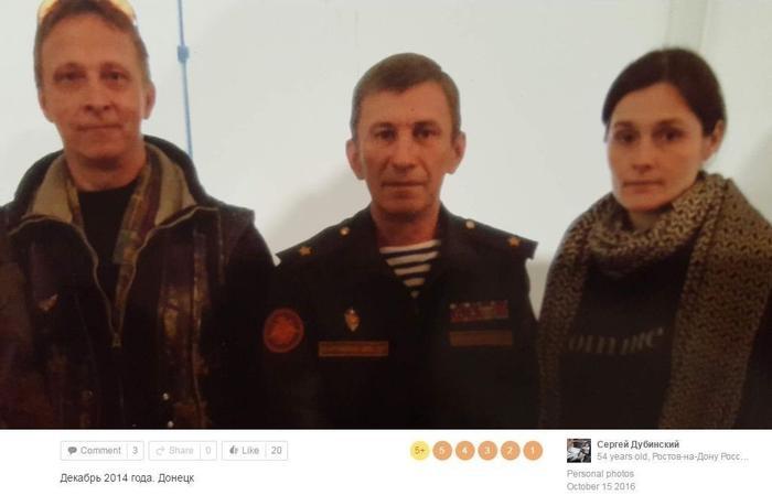Сергей Дубинский с Иваном Охлобыстиным и его женой в Донецке в декабре 2014 года (фото загружено 15 октября 2016 года). Скриншот: bellingcat.com