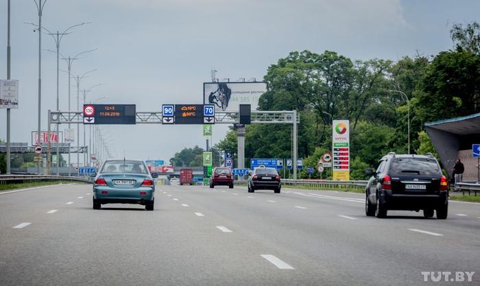 Придорожные стоят белоруссии путаны в где
