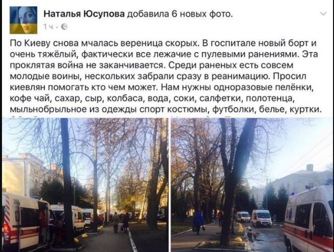 Вопросы к украинской стороне, которые она должна задать себе сама. Юлия Витязева