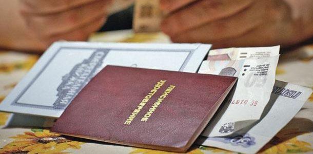 путин отложил пенсионную реформу до 2020 года