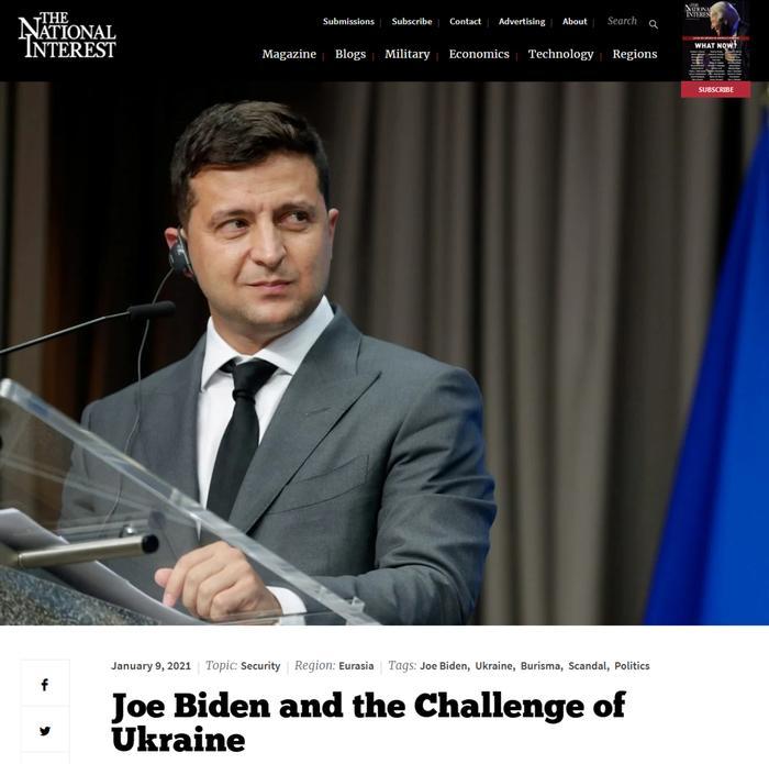 """Американский журнал о провале США и украинском капкане для Байдена, который не может предложить """"России незаслуженную победу"""""""