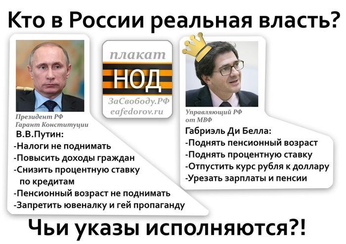 картинка с сайта: m.mirtesen.ru
