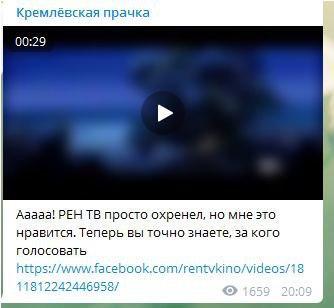 """Без него Русь не стала бы великой: Рен-ТВ покажет мультфильм """"Князь Владимир"""""""