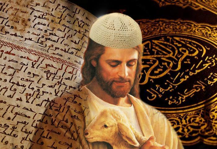 Чем отличается христианский Иисус от мусульманского Исы