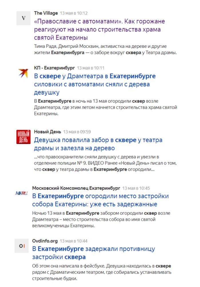 Мастерон Кумертау