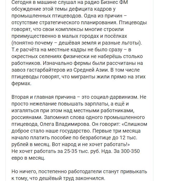 Скрин из Телеграма