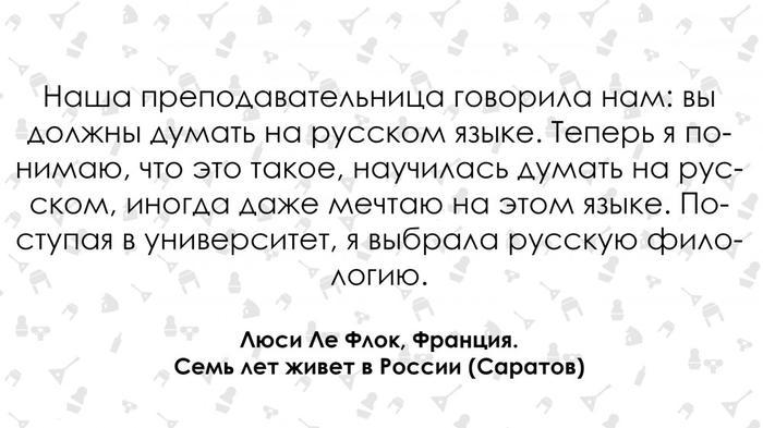 5511664-934543 Иностранцы в русской провинции Посреди России
