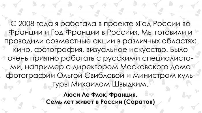 5511664-934552 Иностранцы в русской провинции Посреди России