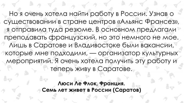 5511664-934553 Иностранцы в русской провинции Посреди России