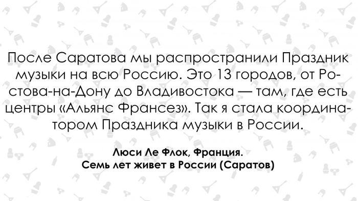5511664-934561 Иностранцы в русской провинции Посреди России