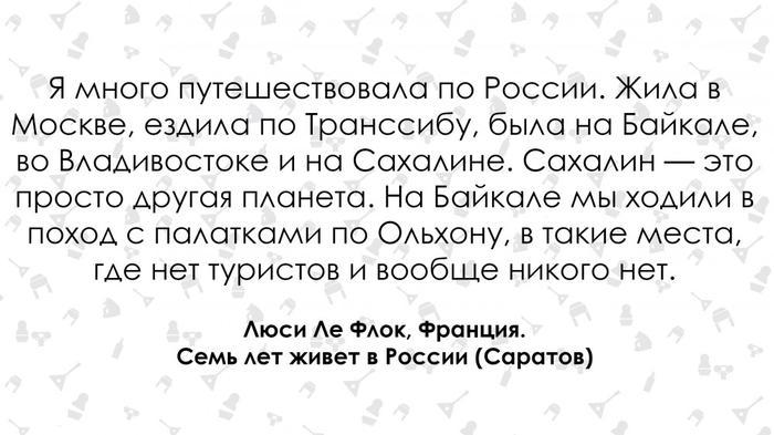 5511664-934563 Иностранцы в русской провинции Посреди России