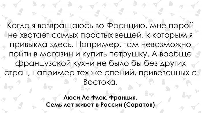 5511664-934571 Иностранцы в русской провинции Посреди России