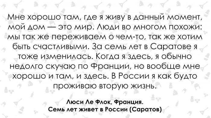 5511664-934574 Иностранцы в русской провинции Посреди России