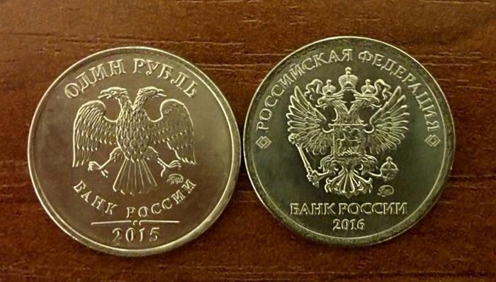 Герб сбербанка россии д облигации это