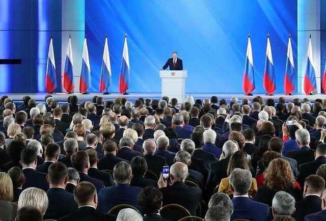 фото взято из яндекс картинок( В послании к федеральному собранию президент В. В. Путин)