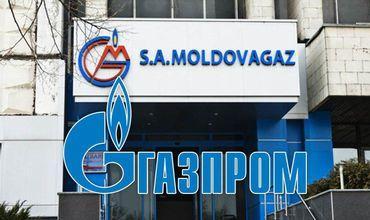 """Картинки по запросу """"«Газпром» решил засудить Молдову за долги фото"""""""