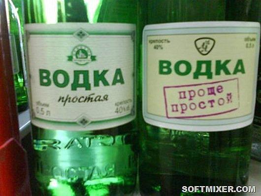 Zabavnaya-vodka-001